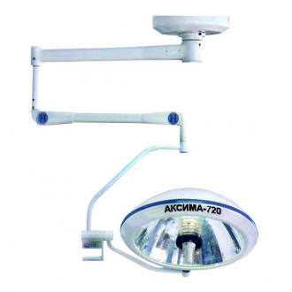 Хирургический потолочный светильник Аксима -720 в Казани