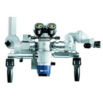Операционный ЛОР-микроскоп премиум-класса Hi-R в Казани