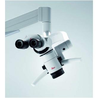 Операционный микроскоп Leica M320 Advanced II Ergo в Казани