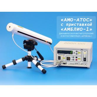 Аппарат лечения зрения АМО-АТОС с приставкой АМБЛИО-1 в Казани
