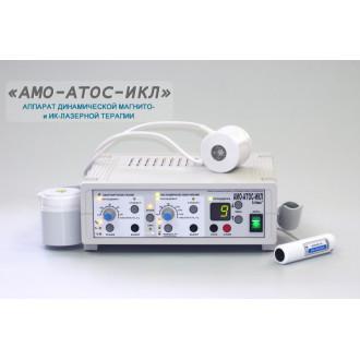 """Аппарат """"АМО-АТОС-ИКЛ"""" для магнитотерапии и ИК-лазерной терапии в Казани"""