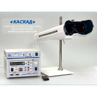 Аппарат-приставка лечения зрения КАСКАД для лечения спазма аккомодации и амблиопии в Казани