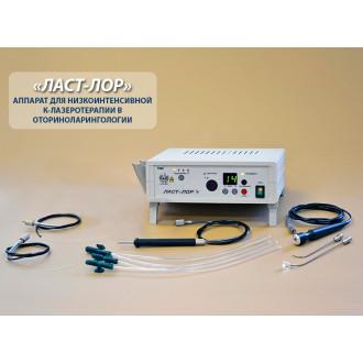 Аппарат «ЛАСТ-ЛОР» для низкоинтенсивной К-лазеротерапии в оториноларингологии в Казани
