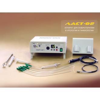 Аппарат «ЛАСТ-02» для лазеротерапии в урологии и генекологии в Казани