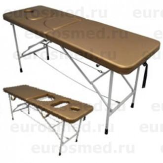 Массажный стол для беременных MedMebel №9 в Казани