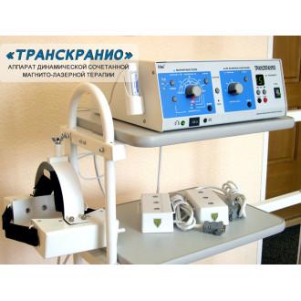 Аппарат ТРАНСКРАНИО динамической сочетанной магнито-лазерной терапии в Казани